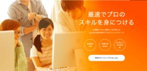 Code Village公式サイトのトップ画像